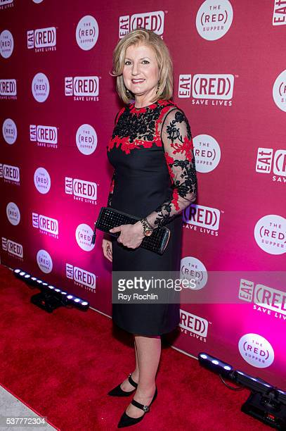 Arianna Huffington attends The Supper at 225 Liberty Street on June 2 2016 in New York City
