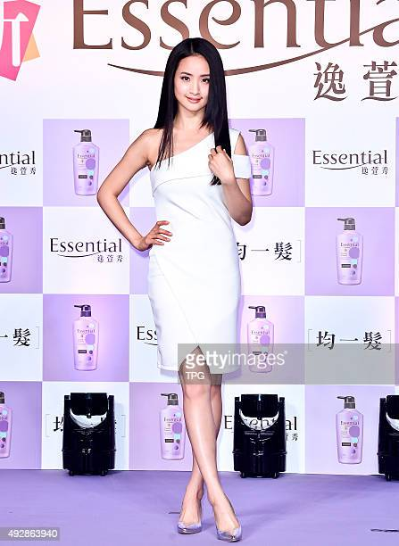 Ariel Lin attends a hair care promotion activity on 15th October 2015 in Taipei Taiwan China