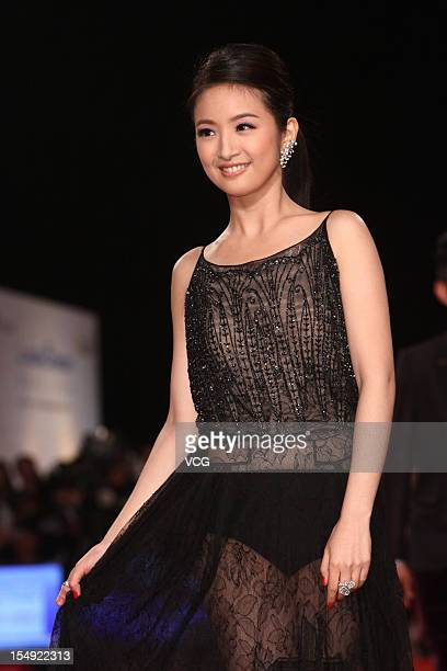 Ariel Lin attends the 47th Golden Bell Awards at the National Sun Yatsen Memorial Hall on October 26 2012 in Taipei Taiwan of China
