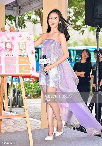 Ariel Lin promotes for body wash on 25th October 2015 in Taipei Taiwan China