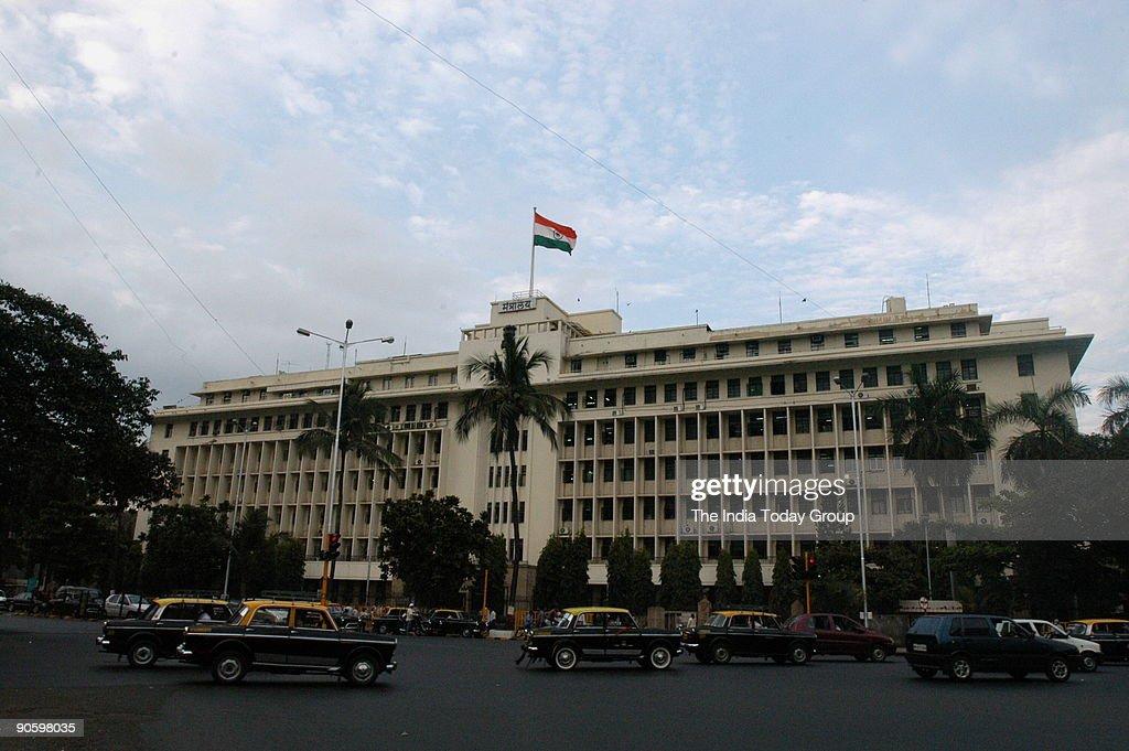 Ariel view of Maharashtra Vidhan Sabha in Mumbai : ニュース写真