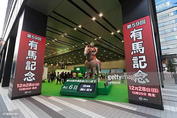 arima kinen promotion in akihabara, tokyo, japan - ultraman stock pictures, royalty-free photos & images