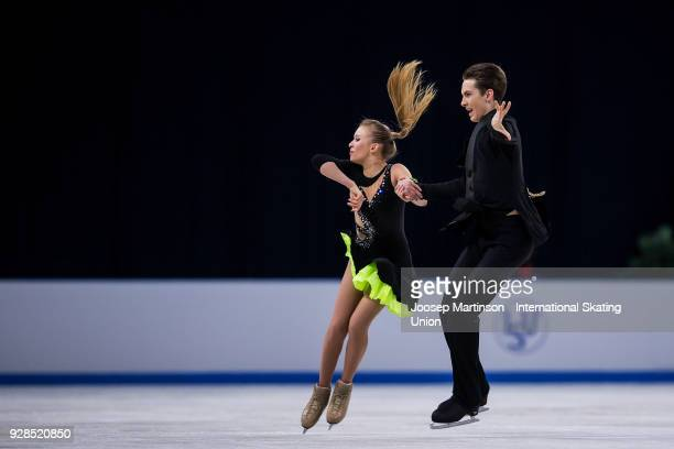 Arina Ushakova and Maxim Nekrasov of Russia compete in the Junior Ice Dance Short Dance during the World Junior Figure Skating Championships at Arena...