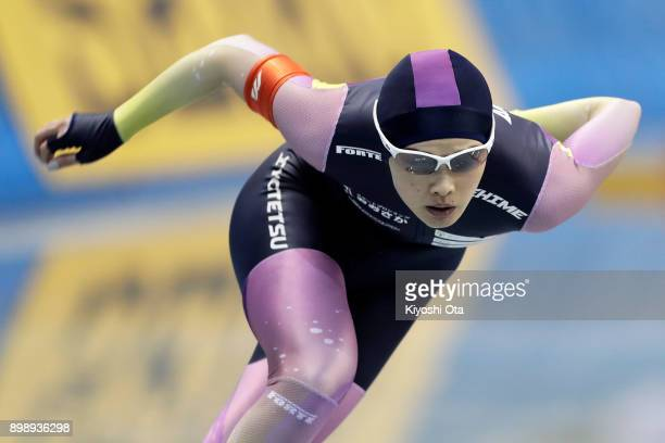 Arisa Go competes in the Ladies' 500m during day one of the Speed Skating PyeongChang Winter Olympics qualifier at the M Wave on December 27 2017 in...