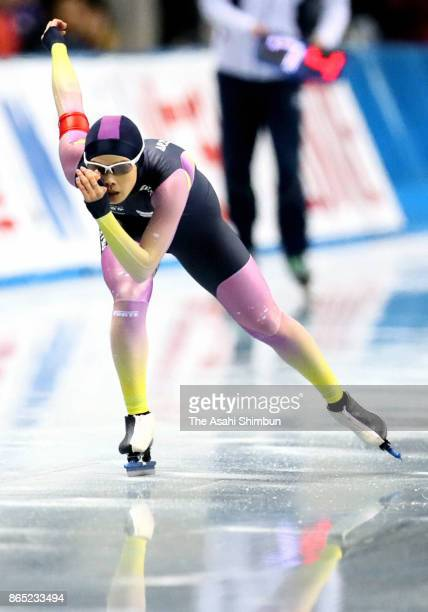 Arisa Go competes in the Women's 1000m during day three of the 24th All Japan Speed Skating Single Distance Championships at M Wave on October 22...