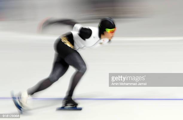 Arisa Go of Japan competes during the Ladies' 1000m Speed Skating on day five of the PyeongChang 2018 Winter Olympics at Gangneung Oval on February...