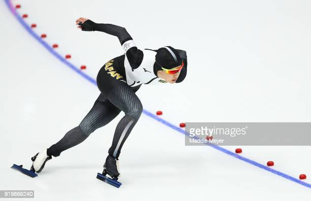 Arisa Go of Japan competes during the Ladies' 500m Individual Speed Skating Final on day nine of the PyeongChang 2018 Winter Olympic Games at...