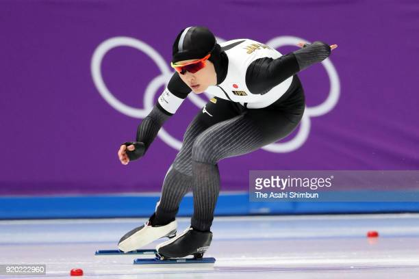 Arisa Go of Japan competes in the Speed Skating Ladies' 500m on day nine of the PyeongChang 2018 Winter Olympic Games at Gangneung Oval on February...