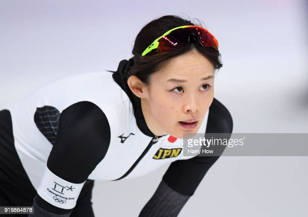 Arisa Go of Japan reacts after her race during the Ladies' 500m Individual Speed Skating Final on day nine of the PyeongChang 2018 Winter Olympic...