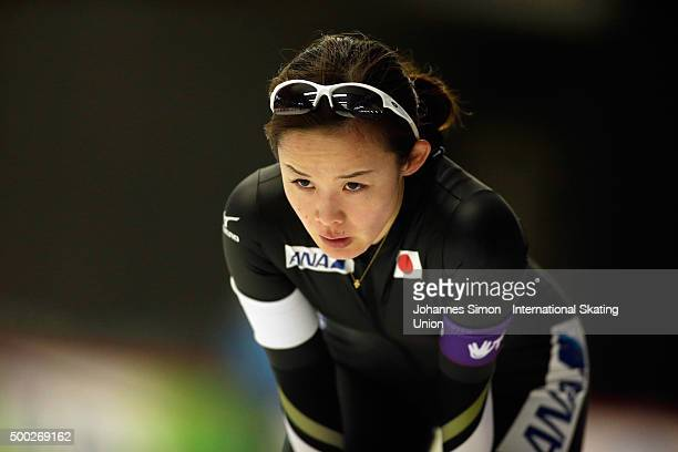 Arisa Go of Japan reacts after participating in the ladies 500m heats during day 3 of ISU speed skating world cup at Max Aicher Arena on December 6...