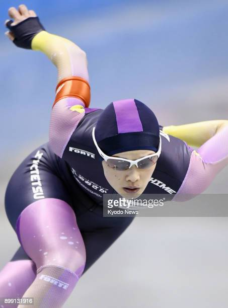 Arisa Go skates in a women's 500meter race during a qualifying meet at MWave ice arena in Nagano Japan on Dec 27 2017 She earned herself a spot on...