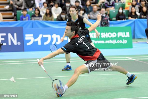 Arisa Higashino and Yuta Watanabe compete in the Mixed Doubles final against Saori Ozaki and Yujiro Nishikawa on day six of the 73rd All Japan...