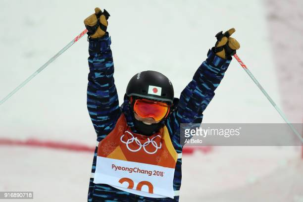 Arisa Murata of Japan celebrates during the Freestyle Skiing Ladies' Moguls Final on day two of the PyeongChang 2018 Winter Olympic Games at Phoenix...