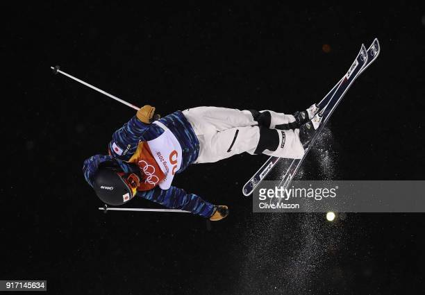 Arisa Murata of Japan competes during the Freestyle Skiing Ladies Moguls on day two of the PyeongChang 2018 Winter Olympic Games at Pheonix Snow Park...