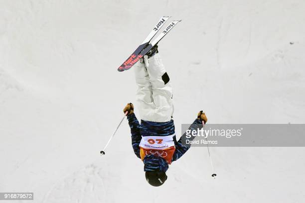 Arisa Murata of Japan competes during the Freestyle Skiing Ladies' Moguls Final on day two of the PyeongChang 2018 Winter Olympic Games at Phoenix...