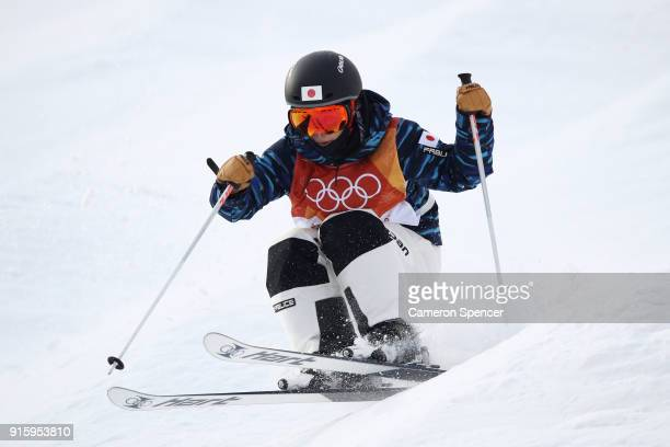 Arisa Murata of Japan competes during the Ladies' Freestyle Skiing Moguls qualification ahead of the PyeongChang 2018 Winter Olympic Games at Phoenix...
