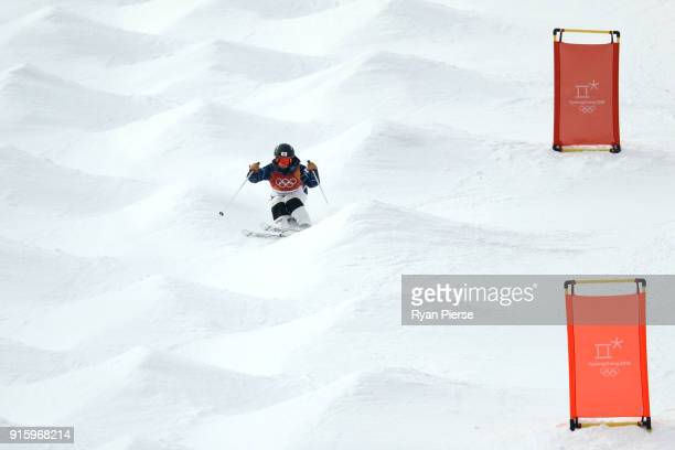 Arisa Murata of Japan competes in the Ladies' Freestyle Skiing Moguls qualification ahead of the PyeongChang 2018 Winter Olympic Games at Phoenix...