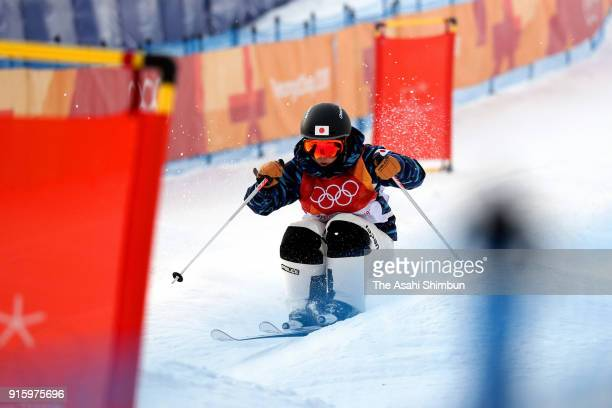 Arisa Murata of Japan competes in the Ladies' Freestyle Skiing Moguls qualification during the PyeongChang 2018 Winter Olympic Games at Pheonix Snow...
