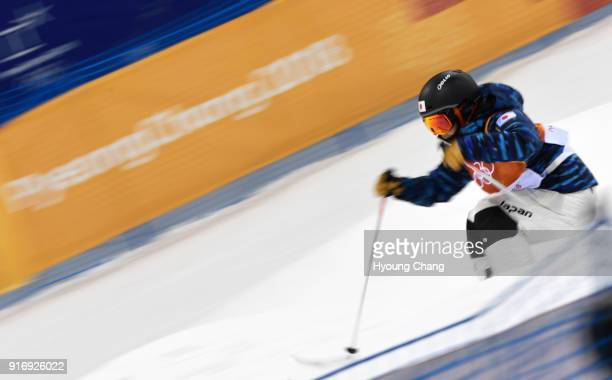 Arisa Murata of Japan in action during the Freestyle Skiing Ladies' Moguls Final on day two of the PyeongChang 2018 Winter Olympic Games at Phoenix...