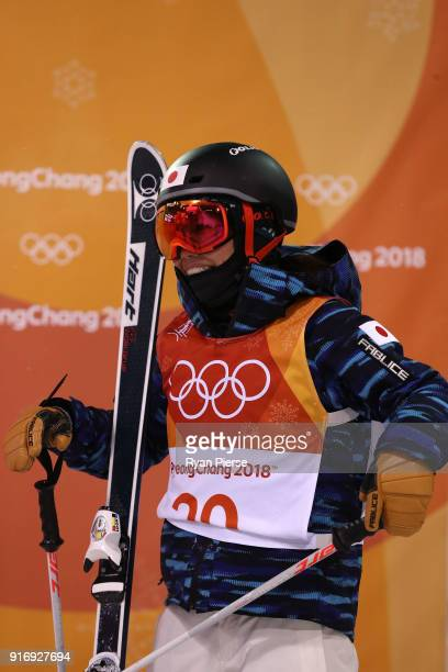 Arisa Murata of Japan reacts after her run during the Freestyle Skiing Womens Moguls Final on day two of the PyeongChang 2018 Winter Olympic Games at...