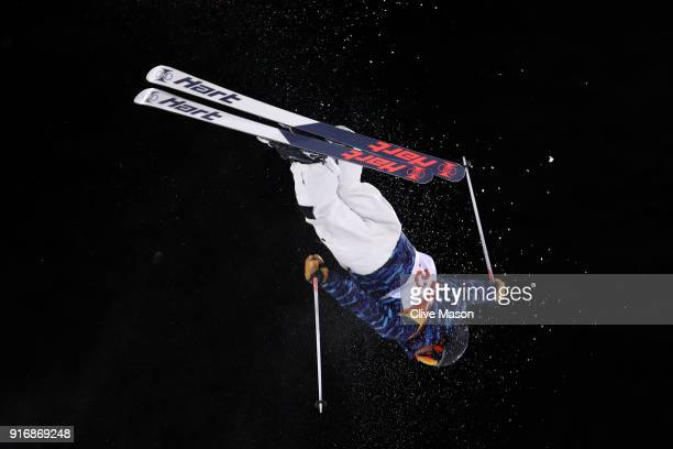 Arisa Murata of Japan trains during warmup ahead of the Freestyle Skiing Ladies' Moguls Final on day two of the PyeongChang 2018 Winter Olympic Games...