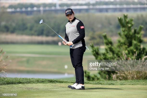 Ariya Jutanugarn of Thailand looks over a green on the 6th hole during the third round of the LPGA KEB Hana Bank Championship at Sky 72 Golf Club on...
