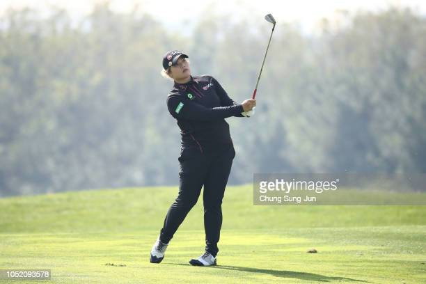 Ariya Jutanugarn of Thailand plays a 2nd shot on the 2nd hole during the final round of the LPGA KEB Hana Bank Championship at Sky 72 Golf Club on...