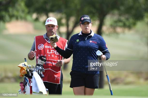 Ariya Jutanugarn of Thailand plays a shot during the second round of the Buick LPGA Shanghai at Shanghai Qizhong Garden Golf Club on October 19 2018...