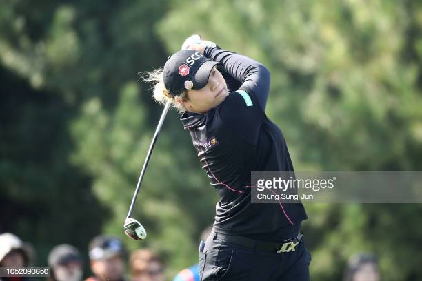 Ariya Jutanugarn of Thailand plays a tee shot on the 2nd hole during the final round of the LPGA KEB Hana Bank Championship at Sky 72 Golf Club on...