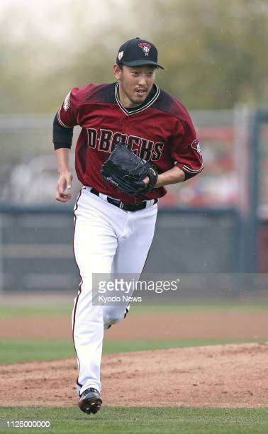 Arizona Diamondbacks pitcher Yoshihisa Hirano takes fielding practice at the club's spring training facility in Scottsdale Arizona on Feb 14 2019...
