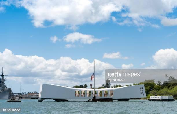 アリゾナ記念真珠湾オアフハワイ - 真珠湾 ストックフォトと画像