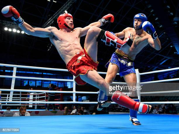 Arkadiusz Kaszuba of Poland fights against Ali Khanjari of Iran during the Invitation Sports Kickboxing Men's K1 81kg Quarterfinals of The World...