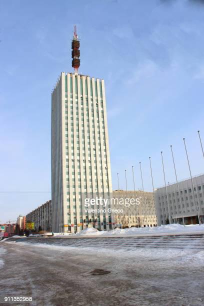 Arkhangelsk - Russia - North Pole television skyscraper