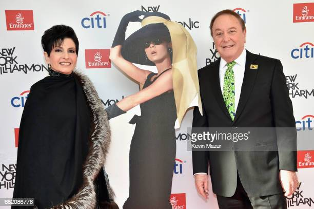 Arlene Lazare and Allan Lazare attend the New York Philharmonic's Spring Gala at David Geffen Hall on May 11, 2017 in New York City.