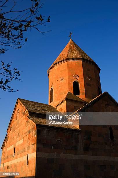 Armenia Near Yerevan Khor Virab Monastery