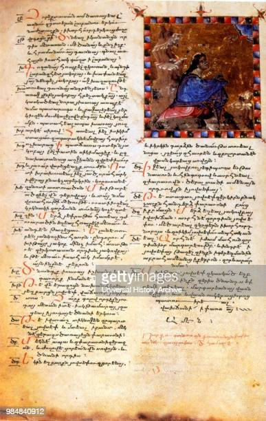 Armenian Christian illustrated manuscript showing the Hebrew prophet Moses receiving the commandments 13th century
