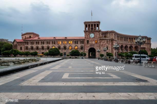armenian cityscape - エレバン ストックフォトと画像