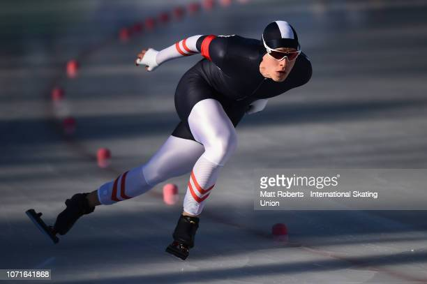 Armin Hager of Austria competes during the Men's 1500m Division B race on day two of the ISU World Cup Speed Skating at Tomakomai Highland Sports...