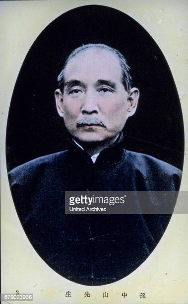 Army General Feng Guozhang President of the Republic of China