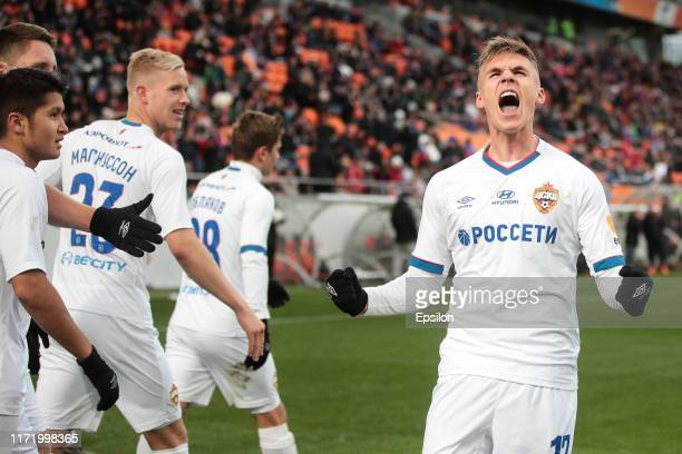 Arnor Sigurdsson of PFC CSKA Moscow celebrates his goal during the Russian Premier League match between FC Ural Yekaterinburg and PFC CSKA Moscow at...