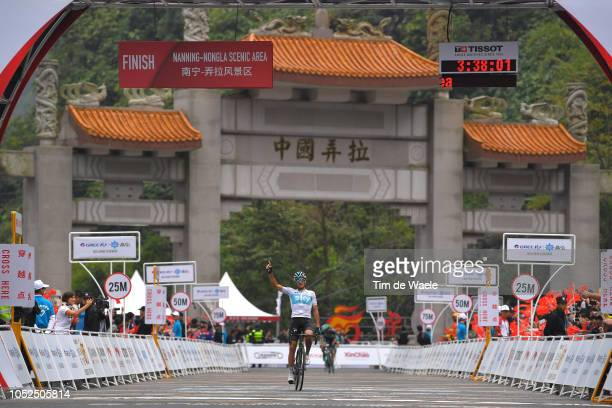 Arrival / Gianni Moscon of Italy and Team Sky / Celebration / during the 2nd Tour of Guangxi 2018 Stage 4 a 1522km stage from Nanning to Mashan...
