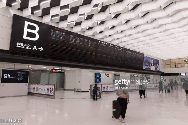 arrival lobby in narita international airport, japan - narita international airport stock photos and pictures
