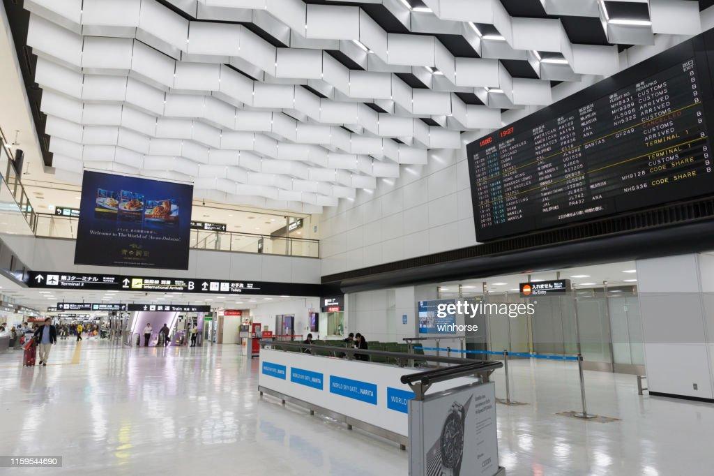 Arrival Lobby in Narita International Airport, Japan : Stock Photo