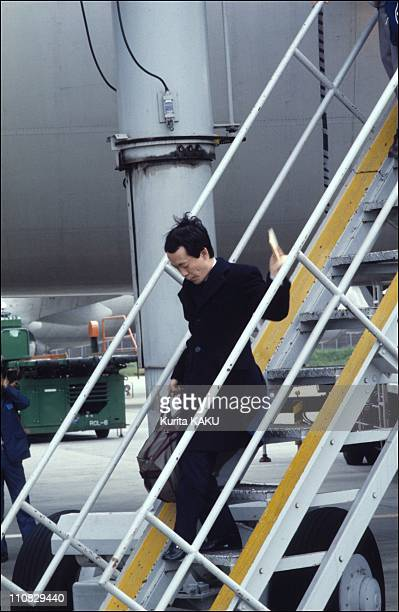Arrival Of Issei Sagawa In Tokyo Japan On May 24 1983 Anthropophagy The cannibal Issei Sagawa arrives in Tokyo