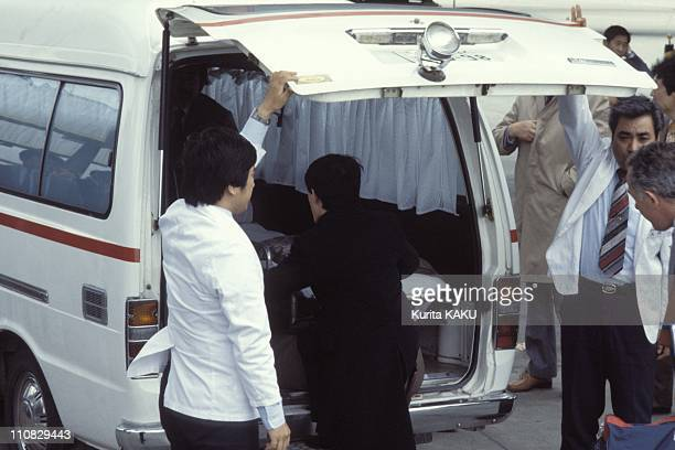 Arrival Of Issei Sagawa In Tokyo Japan On May 24 1983 Issei Sagawa killed and ate his girlfriend in Paris in 1981