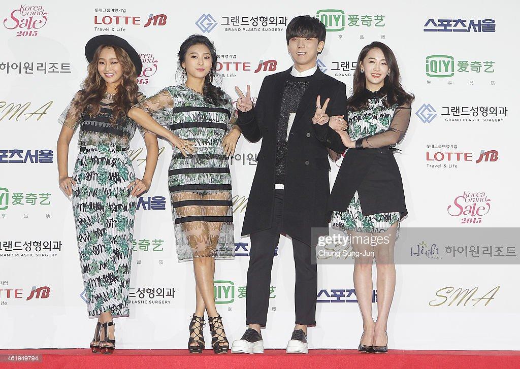 The 24th Seoul Music Award