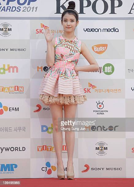 IU arrives during the 1st Gaon Chart KPOP Awards at Blue Square on February 22 2012 in Seoul South Korea