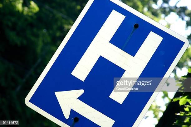 Arrow to the Hospital