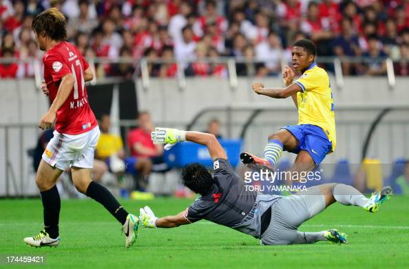 Arsenal Forward Chuba Akpom Shoots To Score Past Urawa