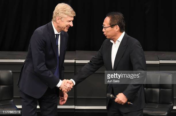 Arsene Wenger and FC Imabari owner Takeshi Okada attend the debate session at Yoshimoto Hall on October 24 2019 in Tokyo Japan